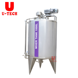 High-speed mixing (shearing) tank