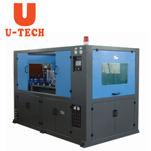 5L blow moulding machine price
